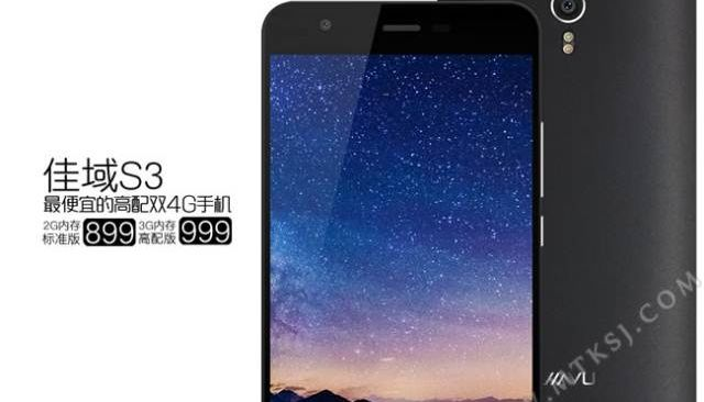 JiaYu destroys the market with the price of S3