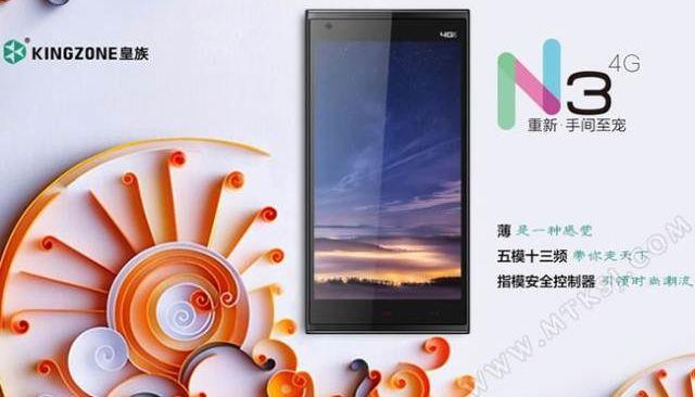 KingZone N3 midrange 4G