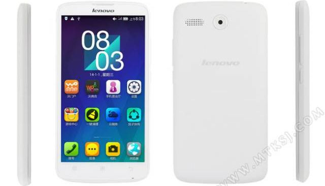 Lenovo A399 at unbeatable prices