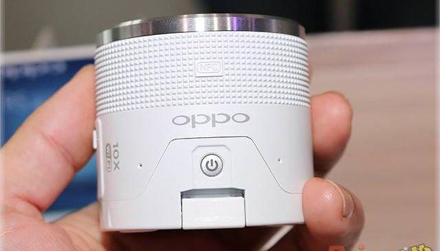 Oppo finally presents Oppo O-Lens