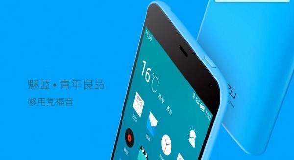 Meizu-M1-techchina-news.com-01