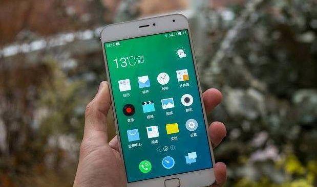 Meizu makes official the M1 Mini 5-inch screen