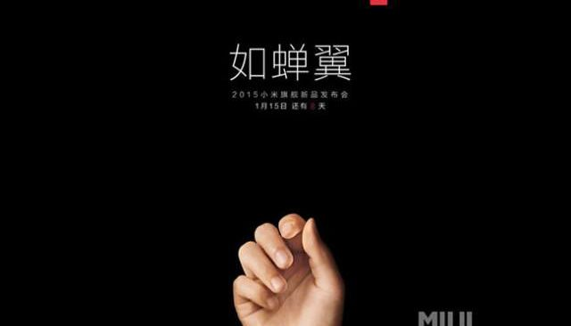 Xiaomi Mi5 can be extremely thin only 5 millimeters