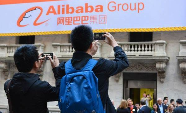 The Chinese e-commerce giant Alibaba invests in Meizu