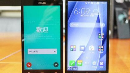 Asus Zenfone 2: version 5 inches unveils in pictures
