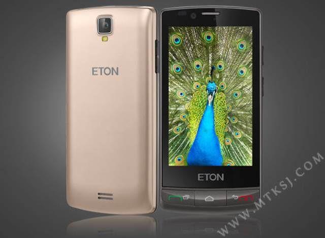 ETON_P11-techchina-news.com-01