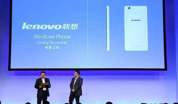 Lenovo-Windows-10-techchina-news.com-01