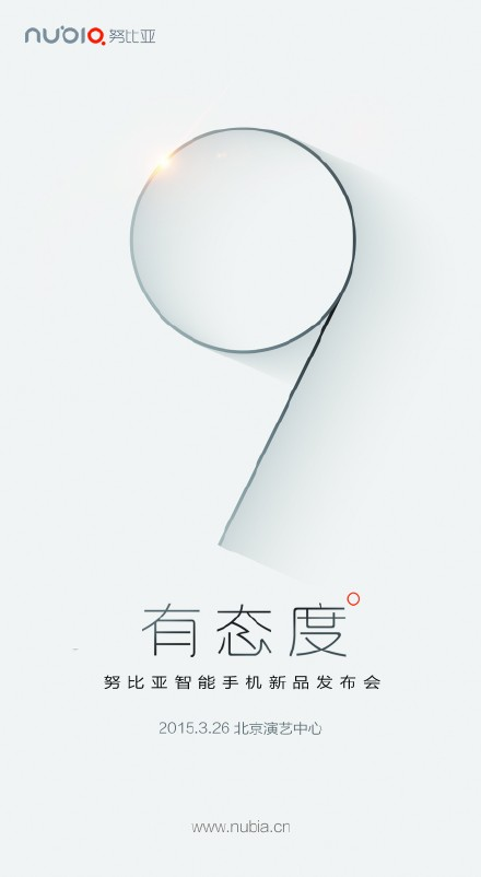 ZTE Nubia Z9 will be officially presented March 26