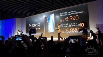 ZenFone_2_Taiwan-techchina-news.com-01