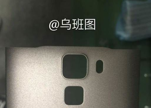Huawei Honor 7: metal shell with fingerprint scanner?
