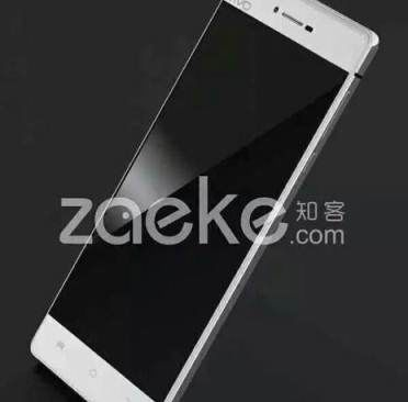 Vivo_X5_Pro-techchina-news.com-01