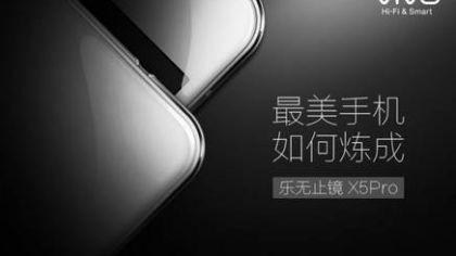 Vivo X5 Pro - first teaser images