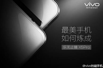 Vivo X5 Pro - first teaser images
