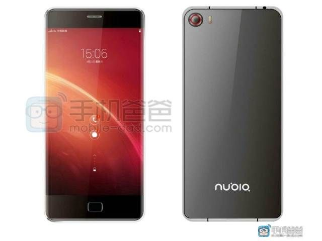 ZTE Nubia Z9 first imaging