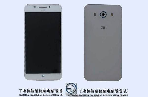 ZTE Nubia Z9 - 8GB of RAM and clock frequency to 3.5GHz