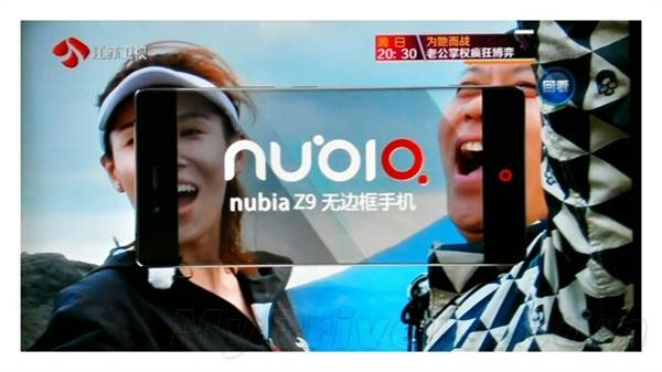 ZTE Nubia Z9 advances on the display device with borderless