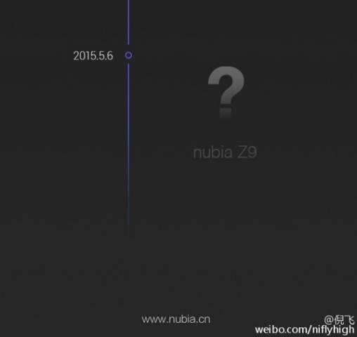 New screenshots show reduced bezels ZTE Nubia Z9