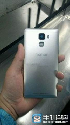 Honor 7 Plus: QHD screen and cameras 16 and 13 megapixels