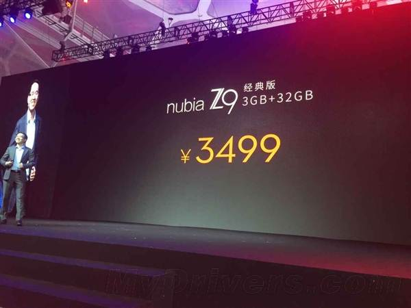 ZTE Nubia Z9 official! Specifications display with edge-to-edge