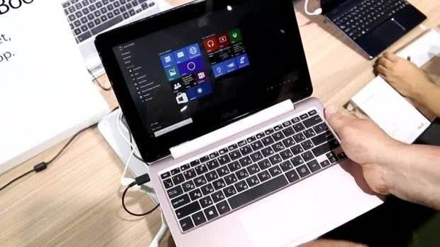 ASUS Transformer Book Flip TP200 - new fanless notebook