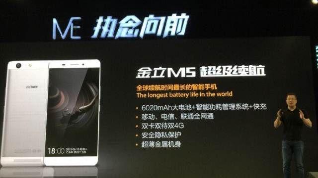 Gionee_Marathon_M5-techchina-news.com-01