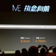 Gionee Marathon M5 Official with 6020 mAh battery