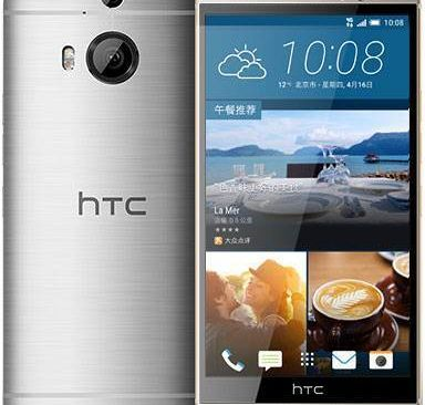 HTC One M9+ to launch in Europe