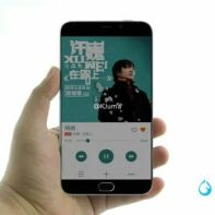 MEIZU_MX5-techchina-news.com-01
