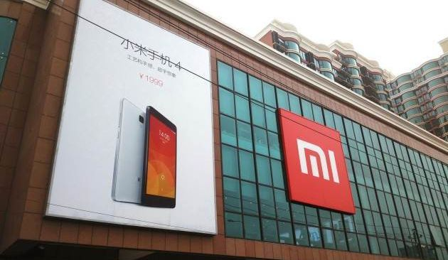 Xiaomi Mi 5 specs leaked and release date