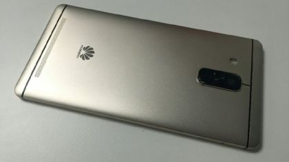 Huawei Mate 8: leaked new information about the technical specifications