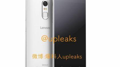 Lenovo Lemon X: With the blessings of Motorola