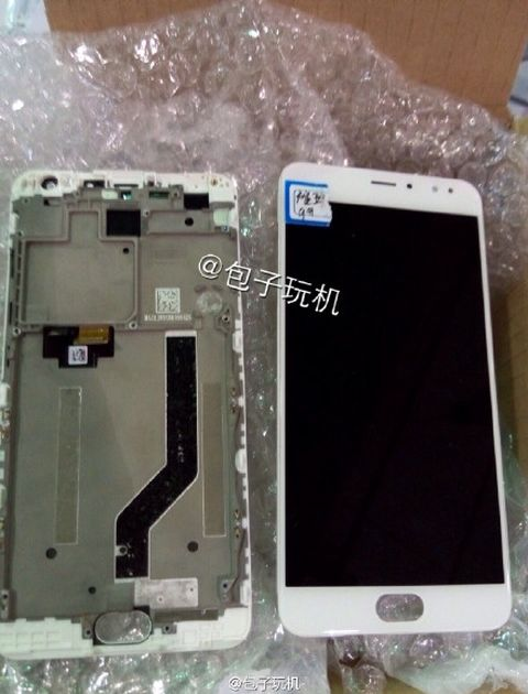 Meizu NIUX images of the new flagship of Meizu