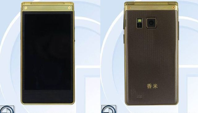 Flip phone from Xiaomi gets certified on TENAA