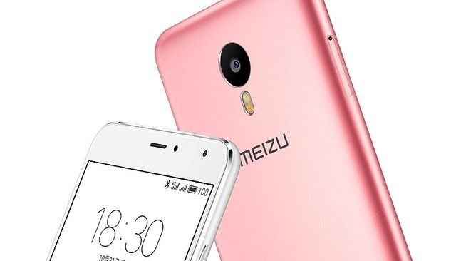 Meizu Metal smartphone with 5.5-inch display and 13-megapixel camera