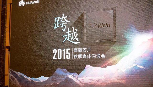 Kirin_950-techchina-news.com-01