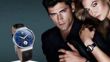 Huawei Watch for women will be presented at CES 2016
