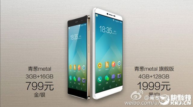 Shallots introduced two promising smartphone - Metal and Metal Ultimate