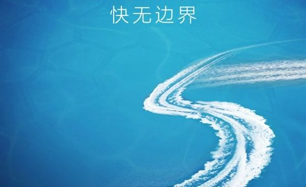 Vivo Xplay 5S: teaser image and specifications