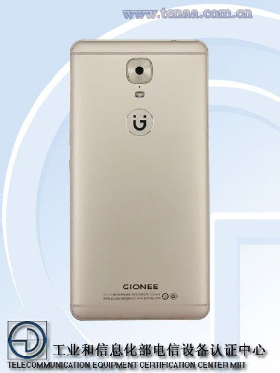 Review Gionee M6 Plus: smartphone with 6020 mAh battery and new teaser