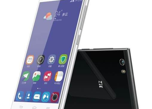 ZTE Star 2 is official, technical features and price