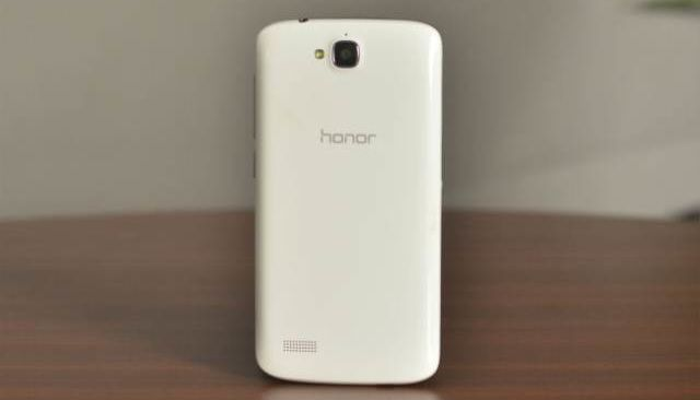 Honor Holly, the smartphone whose price up to you