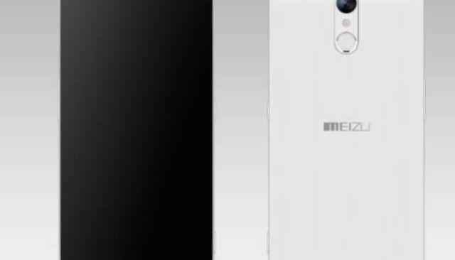 Meizu_MX5_concept-techchina-news.com-01
