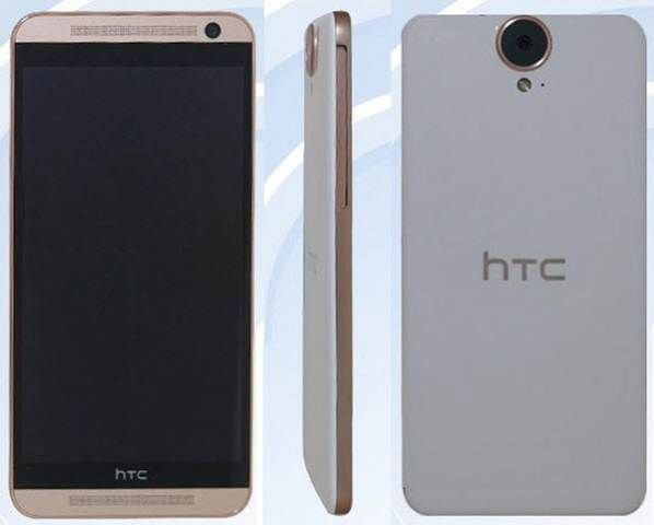 HTC One E9 certified in China