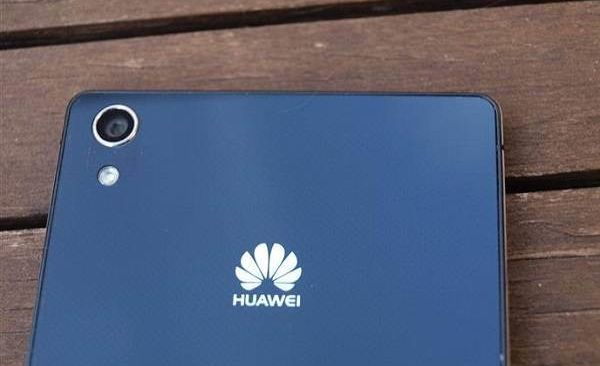 Huawei-P8-techchina-news.com-01