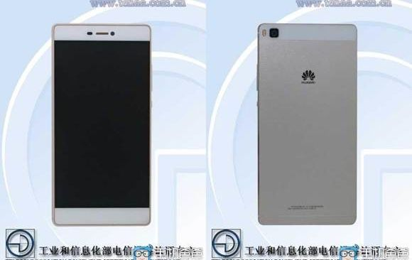 Huawei P8 certified on TENAA in China