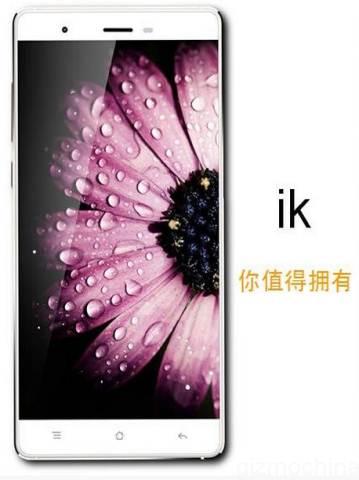 Iktech ik1501 new smartphone super thin and cheap