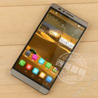 Haier G100 - pictures and specifications of the clone Mate 7