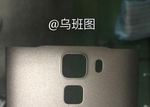 Huawei Honor 7: metal shell with fingerprint scanner?