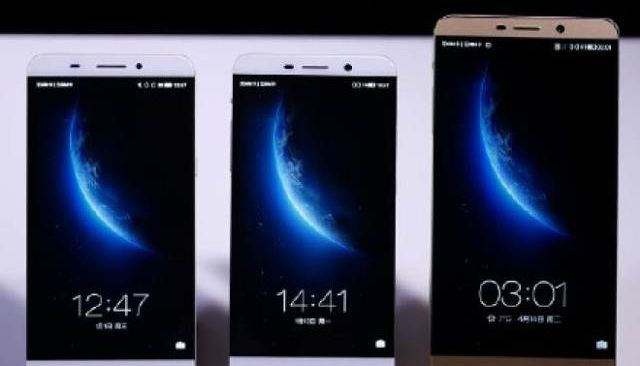 LeTV-techchina-news.com-01