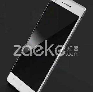 Vivo_X5_Pro-techchina-news.com-01